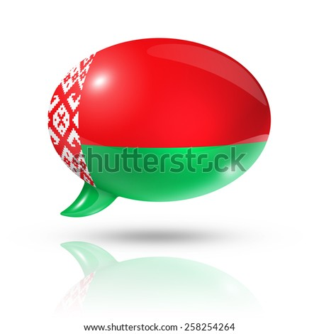 three dimensional Belarus flag in a speech bubble isolated on white with clipping path - stock photo