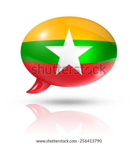 three dimensional Burma Myanmar flag in a speech bubble isolated on white with clipping path - stock photo