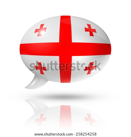 three dimensional Georgia flag in a speech bubble isolated on white with clipping path - stock photo