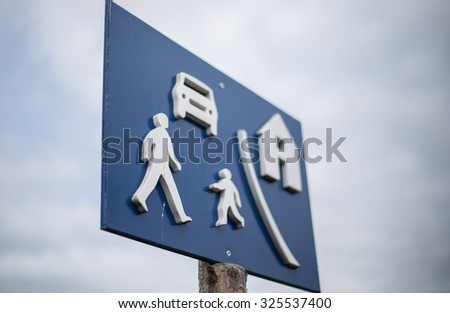 three dimensional play street sign