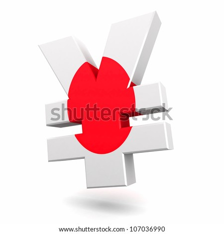 Three dimensional render of the Japanese Yen symbol - stock photo