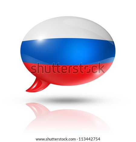 three dimensional Russia flag in a speech bubble isolated on white with clipping path - stock photo