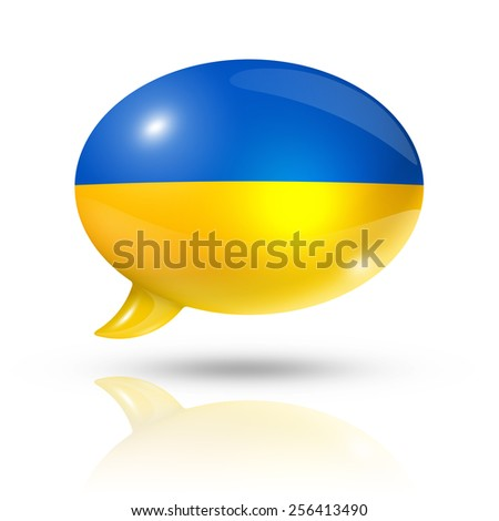 three dimensional Ukraine flag in a speech bubble isolated on white with clipping path - stock photo