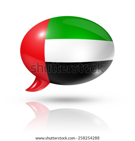 three dimensional United Arab Emirates flag in a speech bubble isolated on white with clipping path - stock photo