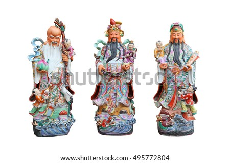 Three gods of Chinese people isolated on white background, Hock Lok Siew or Fu Lu Shou