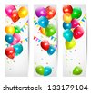 Three holiday banners with colorful balloons and carnival flags. Raster version - stock photo
