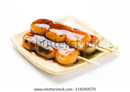 Three Mitarashi-dango of the plate