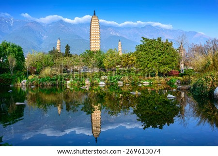 Three Pagodas of Chongsheng Temple, dating from the time of the Kingdom of Nanzhao and Kingdom of Dali in the 9th and 10th centuries. Located near the old town of Dali, Yunnan province, China - stock photo
