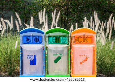 Three recycle bins ecology concept with landscape background.