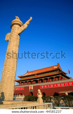 Tian'anmen of Beijing, China. center of politic and culture, where the central government located. - stock photo