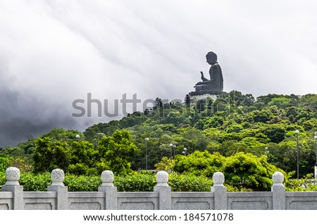 Tian Tan Buddha - The worlds's tallest bronze Buddha in Lantau Island, Hong Kong - stock photo