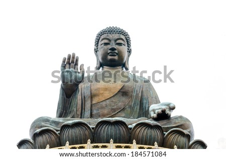 Tian Tan Buddha - The worlds's tallest bronze Buddha in Lantau Island, Hong Kong - stock photo