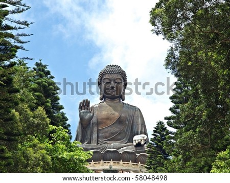 Tian Tan Buddha - The worlds's tallest outdoor seated bronze Buddha located in Lantau Island, Hong Kong, China - stock photo