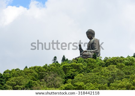 Tian Tan Giant Buddha from Po Lin Monastery, Lantau Island in Hong Kong - stock photo