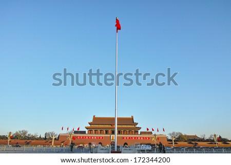 Tiananmen square - stock photo