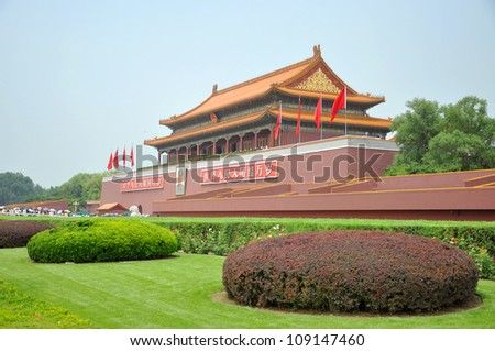 Tiananmen (Tian'anmen or Gate of Heavenly Peace) in Tiananmen Square in the center of Beijing, China. It was built in 1420, Tiananmen is often referred to as the front entrance to the Forbidden City. - stock photo