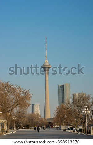 Tianjin,China - January 5,2016 : Cityscape of Tianjin city with TV tower.This tower is the modern tallest landmark in Tianjin city,China.
