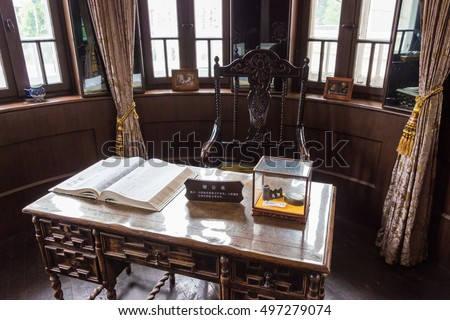 TIANJIN, CHINA - Jul 08 2016: Office room at The Former Residence of Zhang Xueliang. a famous historic site in Tianjin, China.