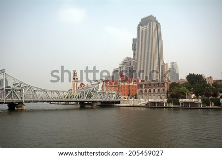TIANJIN, CHINA - JUNE 17 : Tianjin city center on 17 June 2014. at Tianjin, China. Tianjin is one of the fastest developing city in China.