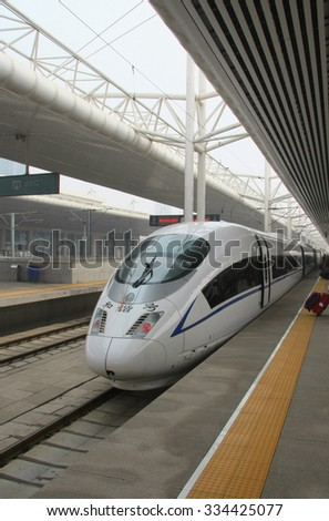 TIANJIN, CHINA - MARCH 25: Bullet train arriving at Tianjin station, journey time from Bejing is 45 minutes traveling at speeds of up to 320km/hr.