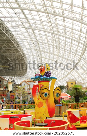 TIANJIN - MAY 17: Large amusement facilities in the playground, Happy Valley, on May 17, 2014, Tianjin, China.