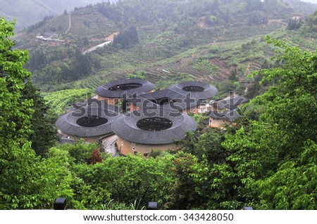 Tianluokeng earth - stock photo
