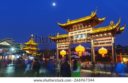 Tianxiawenshu Gate. Nanjing Confucius Temple scenic region. People are visiting. Located in Nanjing City, Jiangsu Province, China. - stock photo