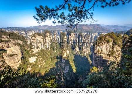 Tianzi Shan Mountain Peak in Zhangjiajie, Hunan Province, China - stock photo