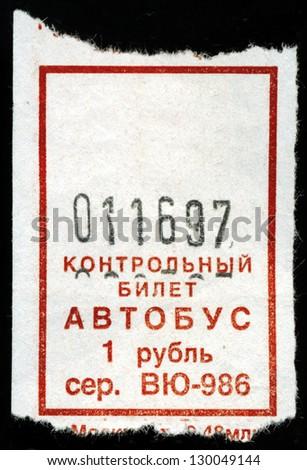 "Tickets on a bus, inscription ""control bus ticket"" RUB1 - stock photo"