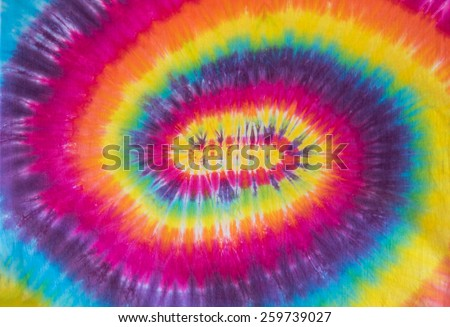 Tie Dye Colorful Spiral Pattern Design  Note: The texture is the material. I have several of these that sell daily