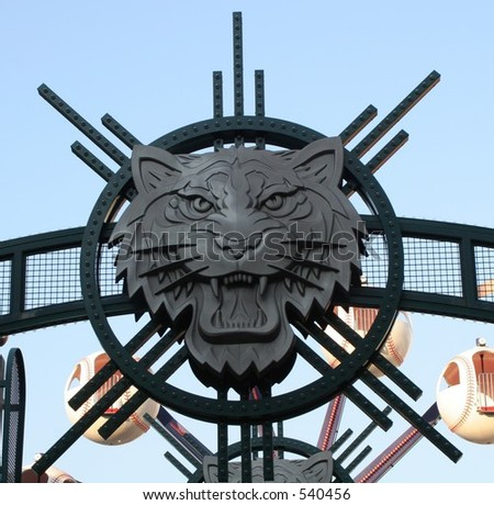 Tiger head metalwork at Detroit Comerica Park - stock photo
