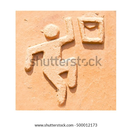 tile baked clay design sports icon. Basketball.