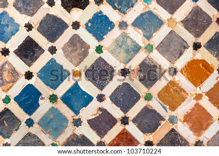 Tile decoration, Alhambra palace, Spain - stock photo