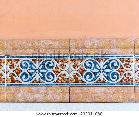 tile with oriental ornaments - stock photo
