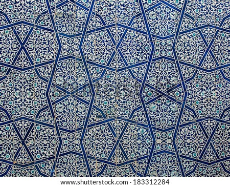 Tiled background with oriental ornaments   - stock photo