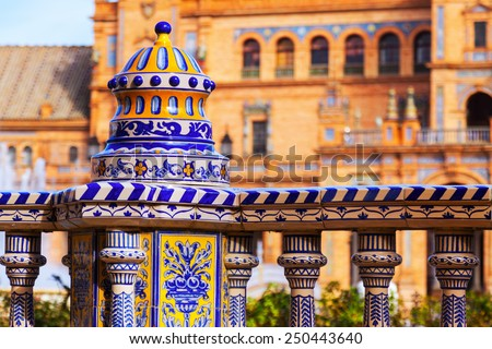 Tiles fence  at Plaza de Espana. Seville - stock photo