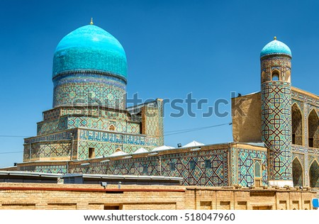 Tilya-Kori Madrasah on Registan Square in Samarkand - Uzbekistan