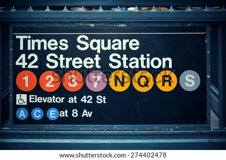 Times Square subway station entrance in New York City - stock photo