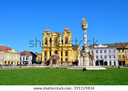timisoara city romania roman catholic dome landmark architecture