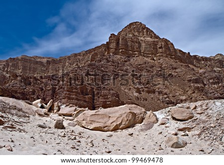 Timna national geological park - stock photo