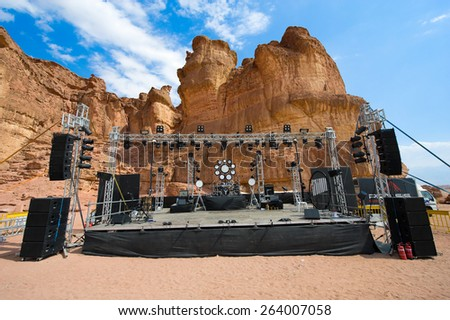 TIMNA PARK, ISRAEL - OCT 13, 2014: A stage built for a festival in Timna Park in the southern negev desert in Israel - stock photo