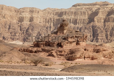 Timna valley, landscape view of the spiral hill.