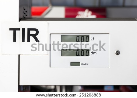 TIR gas station - stock photo