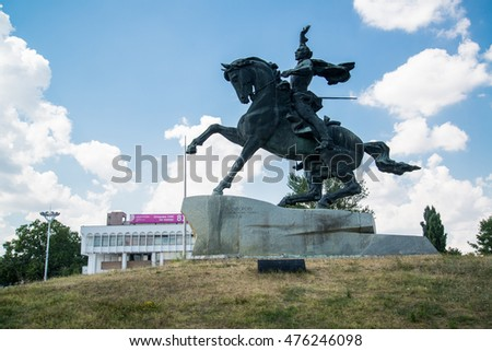 TIRASPOL, TRANSNISTRIA - CIRCA AUGUST 2016: Statue of Alexander Suvorov, the founder of Tiraspol city in 1792 Tiraspol is the capital of Transnistria, a self governing territory not recognised by UN