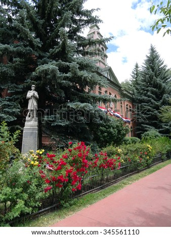 To the Soldiers Memorial for Civil War located in front of the Pitkin County Courthouse in downtown Aspen, Colorado. - stock photo