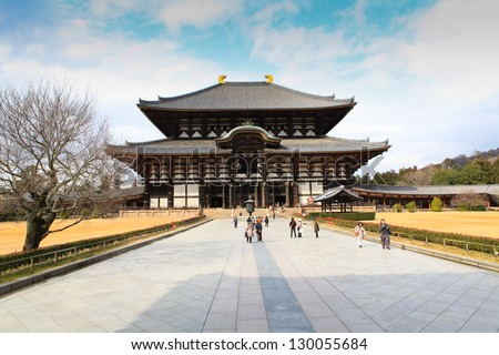 Todaiji Temple in Nara, Japan. The world's largest wooden building and world heritage site. - stock photo