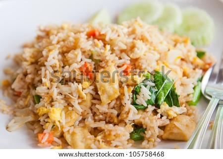 Tofu and vegetable fried rice,Thai menu - stock photo