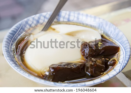Tofu pudding - stock photo