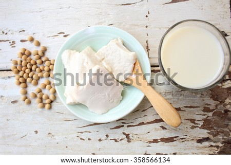Tofu with soybeans  - stock photo