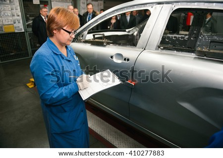 Togliatty, Samara region, Russia - December 15: Assembly line of LADA Cars Automobile Factory AVTOVAZ - on December 15, 2015 in Togliatty